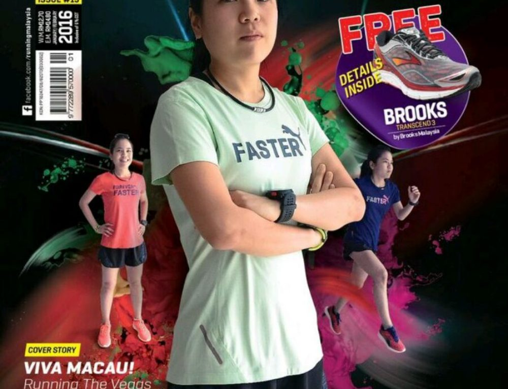 Running Malaysia Magazine – Jan/Feb 2016